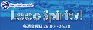 LOCO SPIRITS!